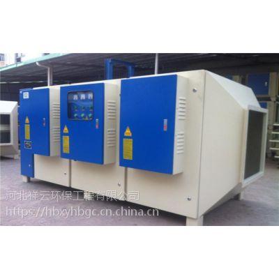 祥云造粒厂烟气处理设备 塑料车间环保型烟雾处理器