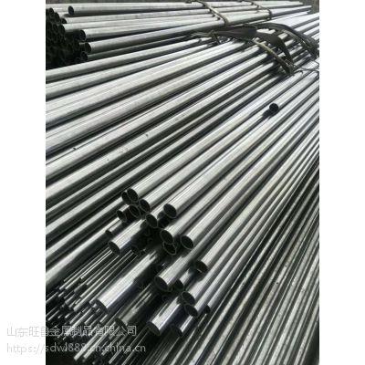 精轧无缝钢管规格齐全现货供应山东旺鲁