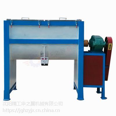 电动铜米铝屑烘干搅拌机 精工华之翼1吨铜米铝屑脱水搅拌机 可快速烘干脱水 厂家直发