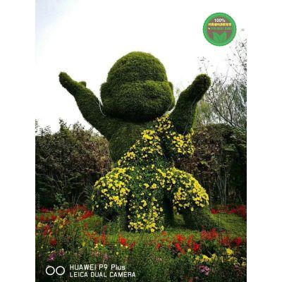 海兴城市景观绿雕厂家报价