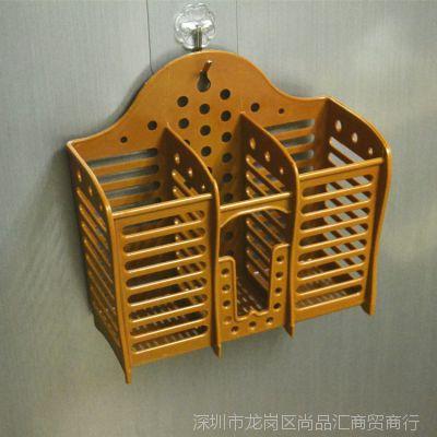 三格筷子筒加厚塑料筷架免钉吸盘壁挂式餐具沥水架筷笼篓厨房用品