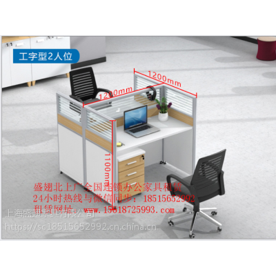 上海办公桌销售职员桌销售职员椅销售