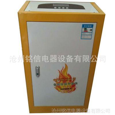 厂家直销 家用节能采暖电锅炉 电采暖智能设备 家用电壁挂炉