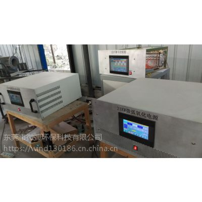 并联微弧氧化设备generation parallel MAO equipment