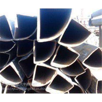 不锈钢扇形管厂家-扇形管生产制造厂家