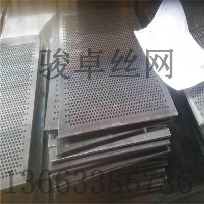 不锈钢冲孔装饰网 外墙装饰穿孔板 圆孔穿孔钢板