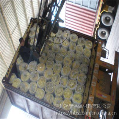永济市密度38kg玻璃棉卷毡 玻璃棉管价格