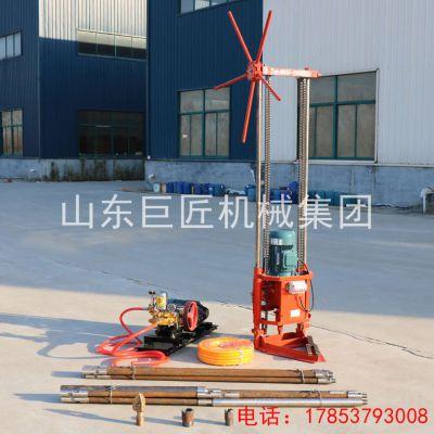 厂家供应QZ-2A型三相电取样钻机 轻便勘探钻机易操作