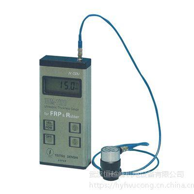 一级代理日本teitsu帝通电子超音波厚度计UDM-1100