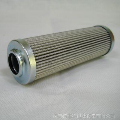 特菲特供应平立液压站滤芯 RFA-400X10FC