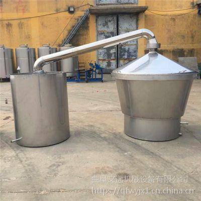 酿酒设备加工定做厂家 不锈钢酿酒设备 100斤甄锅价格 白酒发酵