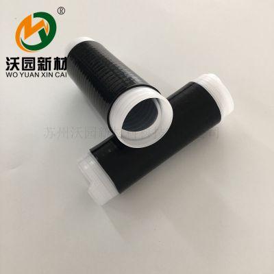沃园新材供应中国联通高塔用冷缩管 硅橡胶材质 户外耐老化 防腐蚀 包邮