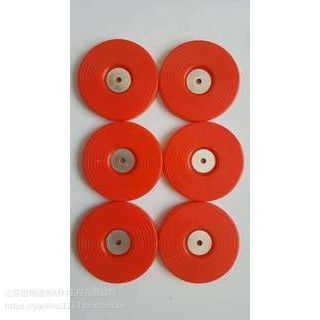 贵州EVA防水板注塑热熔垫片生产商-山东祥耀