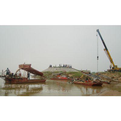 河道沙石开采钻探式采砂选铁船 广东江河采沙设备hc