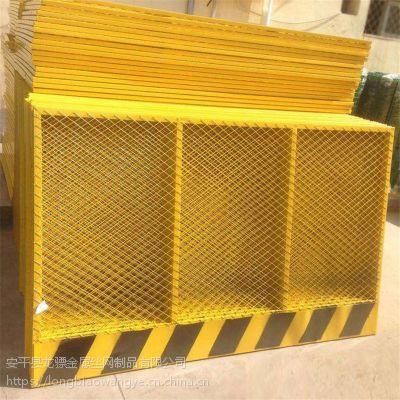 施工护栏网 道路施工围栏 工地隔离网