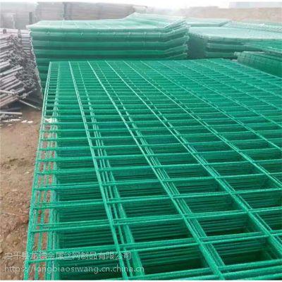 钢丝护栏网厂家 园林绿化围栏网 圈地养殖网