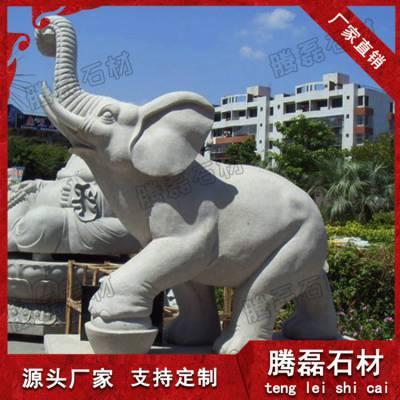 福建九龙星园林古建直销定制汉白玉石雕大象