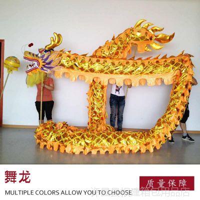 舞龙道具舞龙国标龙优质密度绸布龙钢丝龙饱满质量好5-19节龙特价