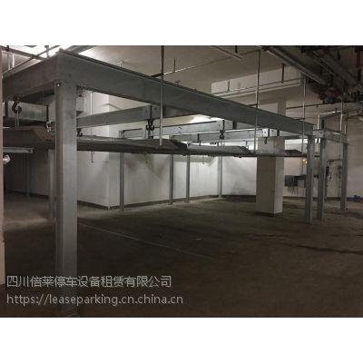 立体车库租赁PLJ/PSH双层机械车库出租