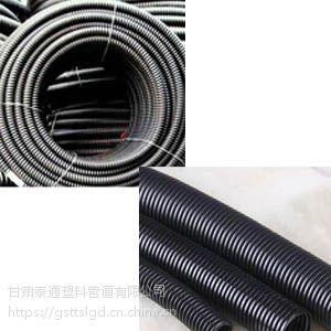 供甘肃碳素波纹管和兰州塑料波纹管