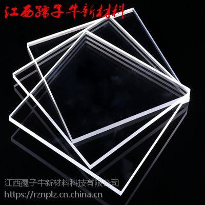 专业生产亚克力板PMMA有机玻璃板材 3mm亚克力板现货供应厂家直销