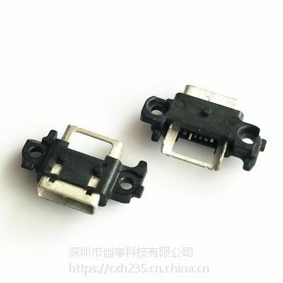 MICRO 5P防水母座 B型-AB型防水USB接口 等级IP67 带螺丝孔 小米尾插-创粤
