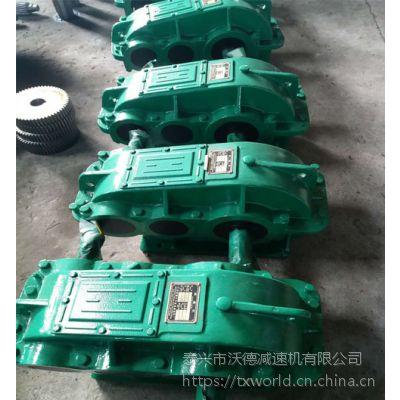 泰兴ZQ850-48.57-II齿轮减速机及齿轴现货