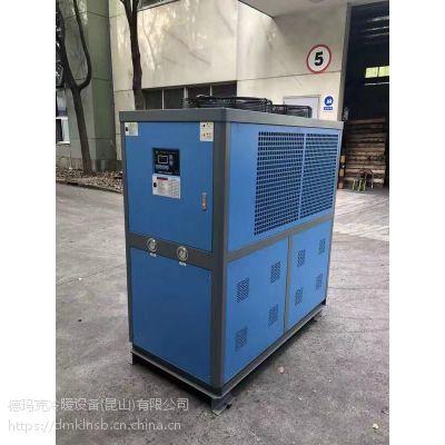 恒温冷水机 恒压冷水机 恒流冷水机 电池测试冷水机 电动汽车电池测试冷水机
