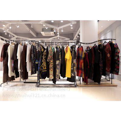 冉冉姿广洲石井尾货服装批发 品牌折扣女装货源哪里找尾货红色外套