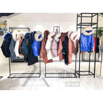 N°28品牌女装折扣2019冬季新款羽绒服直播专柜尾货走份大码女装新款组货包