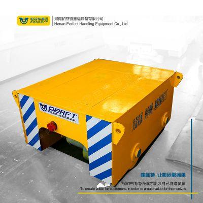 蓄电池轨道平车电动平车轨道转弯耐高温平台搬运车车间平板转运车