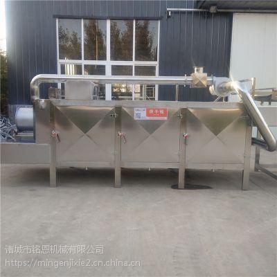 隧道式烘干机 网带式包装袋除水烘干设备