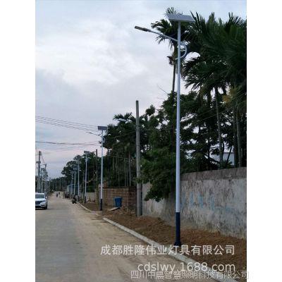 成都海螺臂路灯厂家6mLED太阳能路灯批发