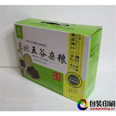 供应彩色瓦楞纸盒特产包装厂家定制