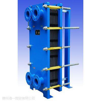 厂家热销不锈钢板式换热器 水水换热器