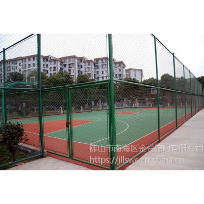 广东河源养殖勾花网护栏体育训练场围网煤矿勾花网隔离网厂家