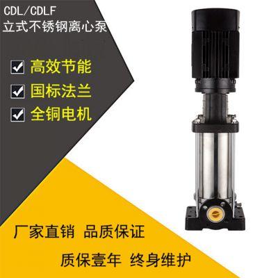 园林喷灌水泵 批发零售25口径CDL不锈钢水泵