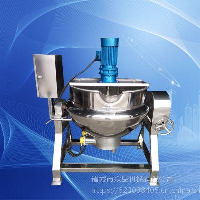 众品自动化油锅厂家直供售后无忧100升不锈钢炼油锅