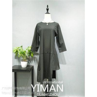 广州伊曼服饰女装尾货批发,味之道时尚品牌大码女装库存