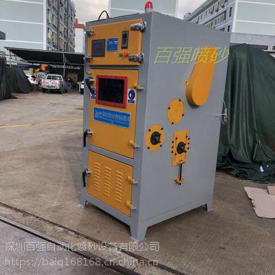 东莞履带滚筒式自动喷砂机 表面处理喷砂机厂
