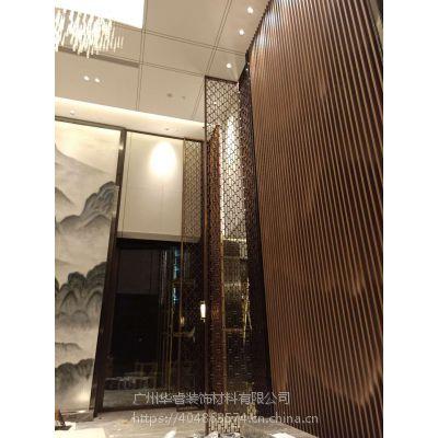 广州华睿高端定制不锈钢屏风设计安装