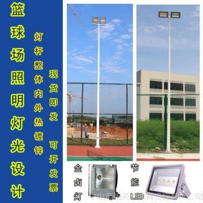 海南体育场地照明led灯杆 篮球场7米灯柱 篮球场照明led电线杆