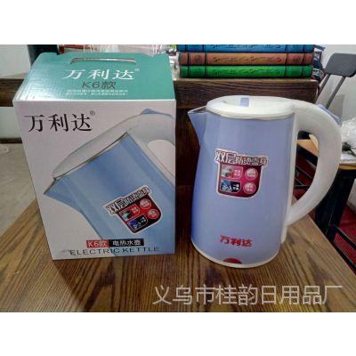 万利达电热水壶2.0升大容量烧水壶多功能电热水壶马帮会销礼品