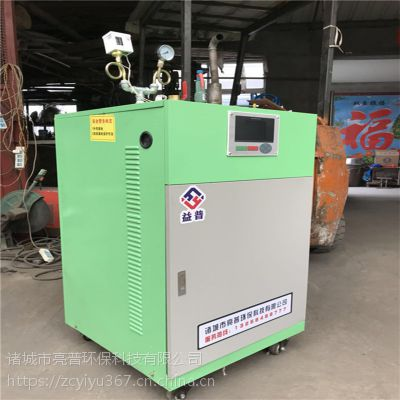 36KW电加热蒸汽发生器亮普PLC控制,快速产汽