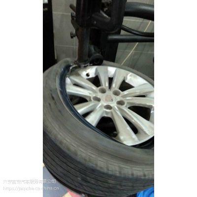 全市区周边轮胎电话多少 24小时补胎多少钱 价格多少