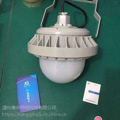 平台灯70W/海洋王LED泛光灯_NFC9186让光尽其所能