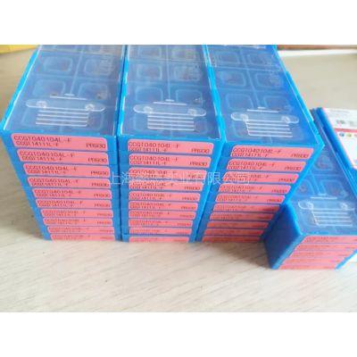 供应韩国京瓷刀具车刀片切槽刀片