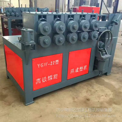 东硕机械YGW-10型全自动钢筋螺旋筋成型机