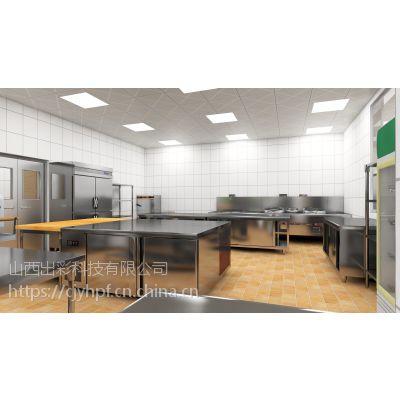 山西饭店厨房工程设计,山西饭店厨房设备,选择厨具营行