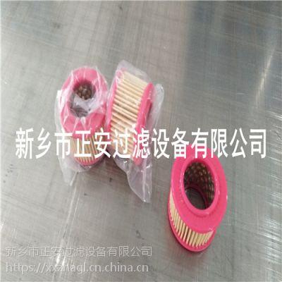 贺德克空滤芯0005L010P液压系统空气滤芯